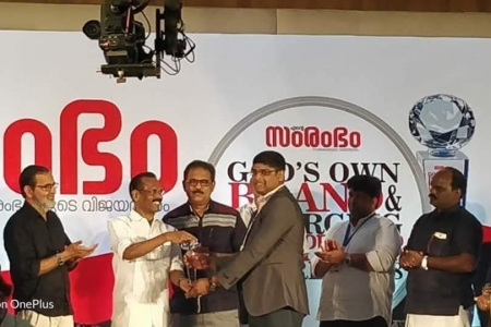 Samrambham-God's-own-brand-&emerging-entrepreneur-awards-2018